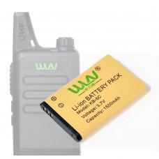 Аккумулятор для рации WLN KD-C1 BL-5C купить