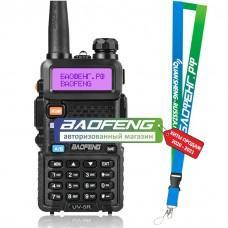 Рация Baofeng UV-5R (BF5) + фирменный ремешок